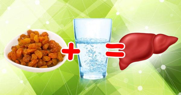 Stafide + apă = un ficat recunoscător. Datorită acestui remediu am scăpat de oboseală cronică, edem, imperfecțiuni ale pielii!
